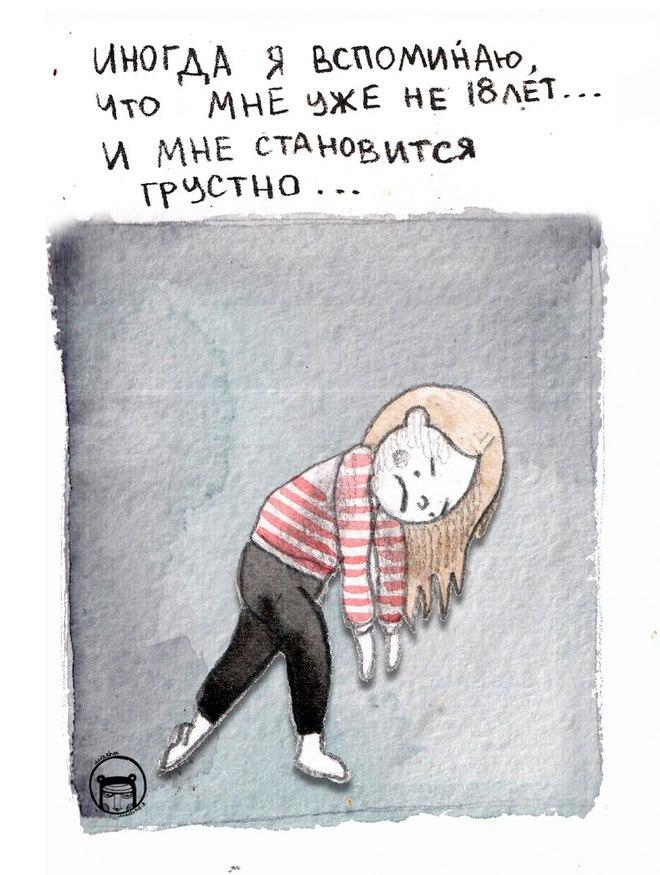 Жизненные комиксы от Maria Medvedik