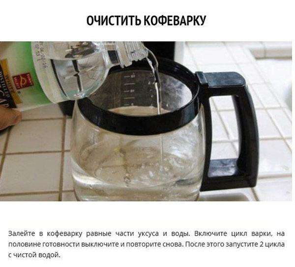 10 полезных советов по уборке квартиры