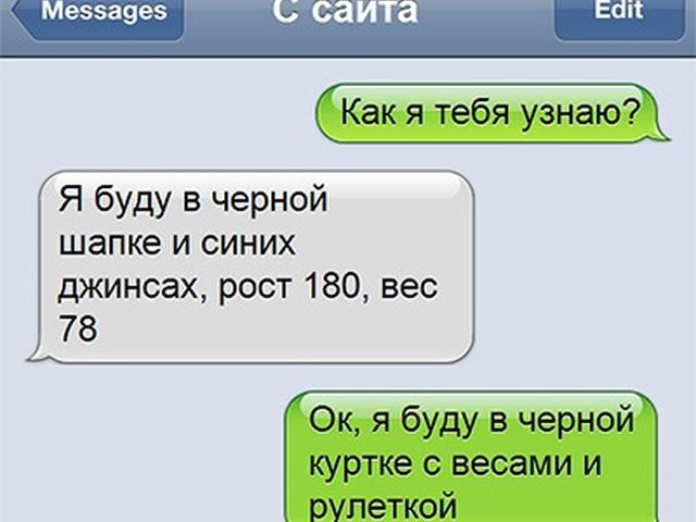 Зима город, прикольные смс картинки на русском
