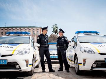 День поліції