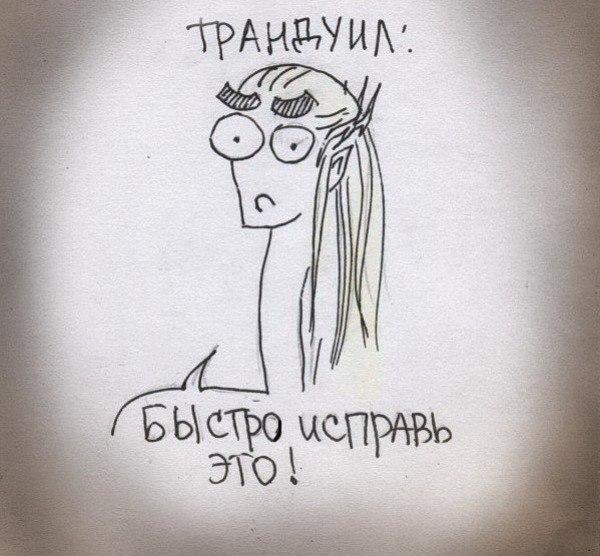 """Комикс относительно Леголаса """"Хоббит"""""""