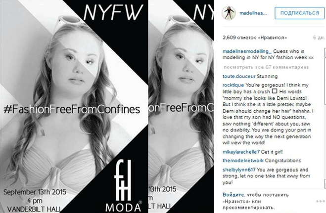 Модель з синдромом Дауна візьме участь у нью-йоркському Тижні моди