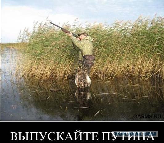 Латвия расширила список невъездных россиян из-за событий в Украине - Цензор.НЕТ 6983