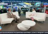 Авиакомпании РФ работают на грани рентабельности .