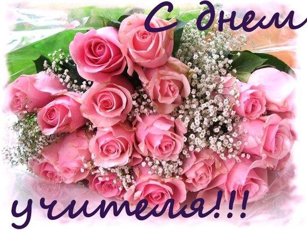 2 октября - День профтехобразования! - Страница 2 Orig_eca494430a22336d54a80f02fafc4472