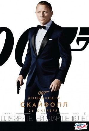 007 2012 смотреть онлайн бесплатно в хорошем качестве: