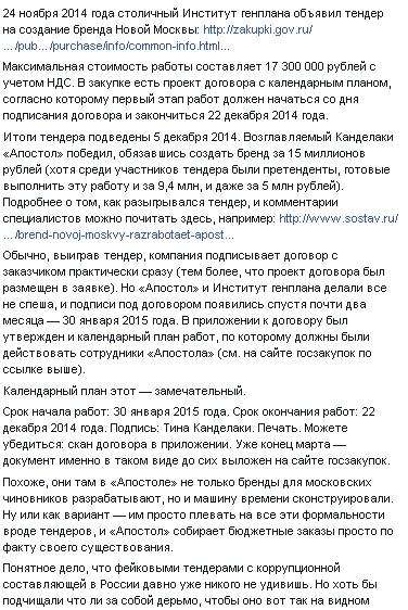 Ксения Собчак и Тина Канделаки