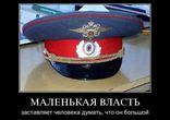 Диктофонная запись зам.начальника полиции УМВД России по г. Перми Абро