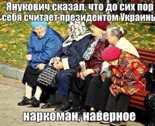 Украинские правоохранительные органы не отправляли запросов о выдаче Януковича и Ко, - Генпрокурор РФ - Цензор.НЕТ 7150