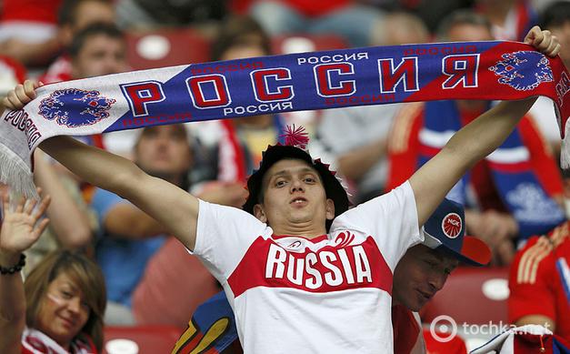 Россияне поддерживали свою сборную более чем активно