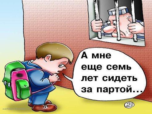 Грустная открытка с 1 сентября ...: cards.tochka.net/4555-grustnaya-otkrytka-s-1-sentyabrya