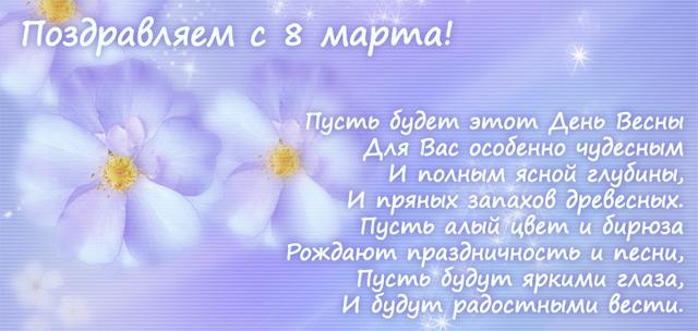 ����������� � 8 �����
