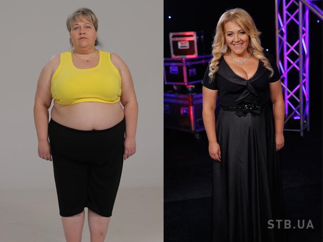 фото зважени та щасливи до и после