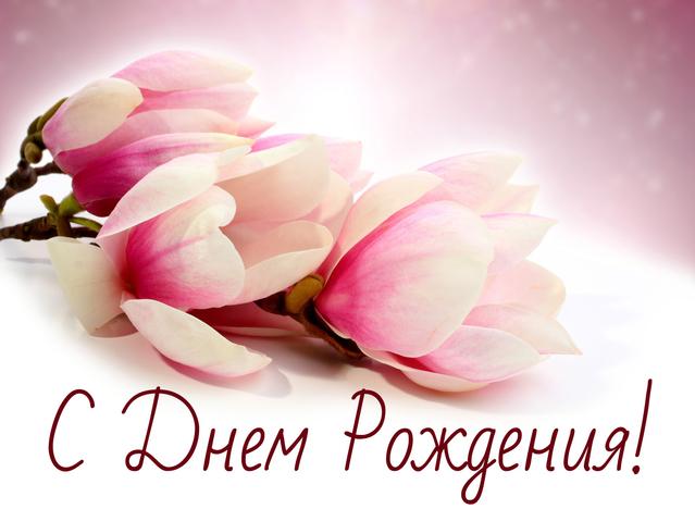Светлана-abc- С Днем Варенья!!!! - Страница 2 240ba9bd90ae3a8702ecd3875e7dbdd4_2