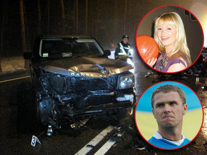 Жена Сергея Реброва попала в аварию