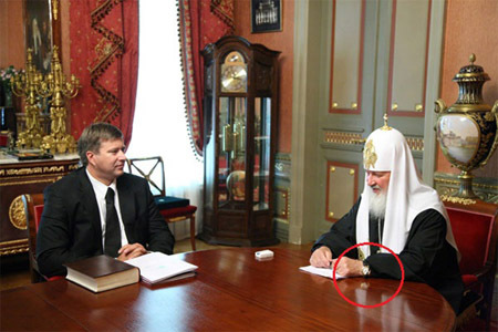 Часы Патриарха Кирилла