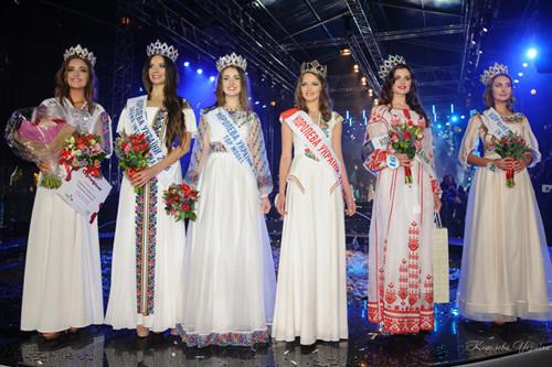 """""""Королева України - 2016"""""""