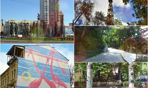 Топ-5 місць у Києві, про які мало хто знає