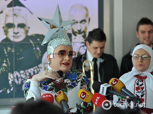 Андрей Данилко пресс конференция о роллс ройсе Меркьюри