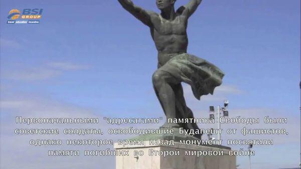 Марципановое путешествие по Венгрии: сладкий дворец и марципановый король (фото, видео )