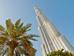 10 будівель, які обов'язково варто побачити в житті (фото)