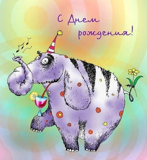 А давате поздравим нашего камрада chaplin2 с Днем Рождения!!!?? 022