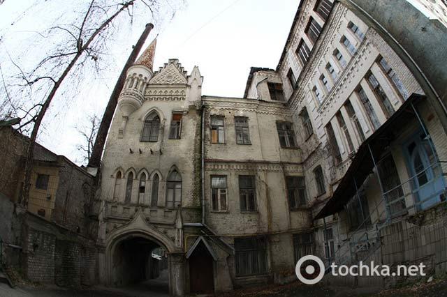 Выходные в Киеве
