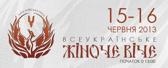 http://s0.tchkcdn.com/g2-Rf-e6w9lSppsvh3345cRfg/afisha/550x225/f/0/1-9-7-0-35970/a6f4b7a59dae5be8a28236c6956aa213_002_ukr.jpg