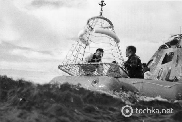 """Аполлон-13"""