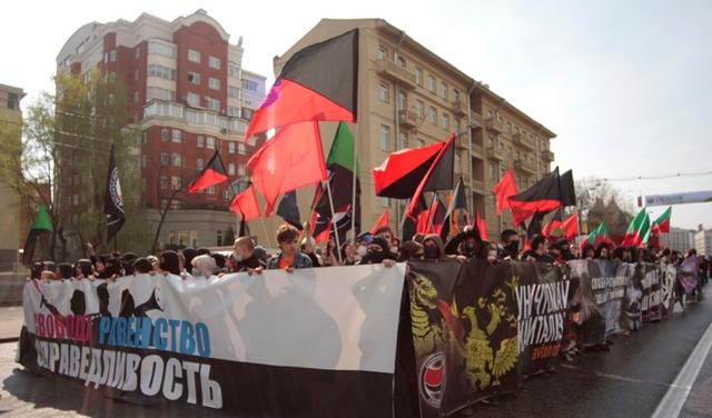 Первомайская демонстрация анархистов в Москве 2010 года