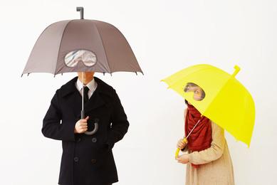 Готуйте парасолі! Дощі на Закарпатті затягнуться