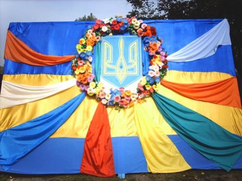 день флага украины