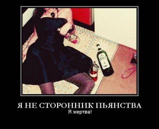 Как самому излечиться от алкогольной зависимости