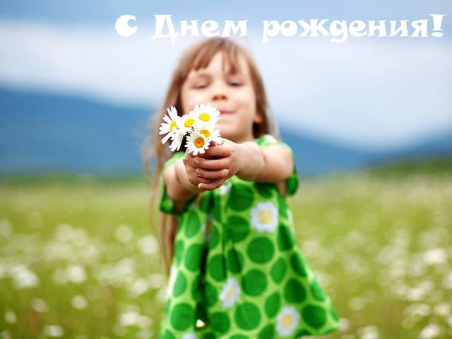 http://s0.tchkcdn.com/g2-YHhAXFyBnmEJnu6NpsphCg/cards/640x480/f/0/1-1-4-2-142/orig_c5468559aab9f40564f75452de69d9e4.jpg
