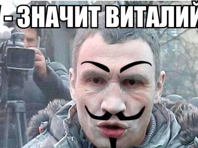 Майдан Приколы, анекдоты, картинки, демотиваторы на fun.tochka.net
