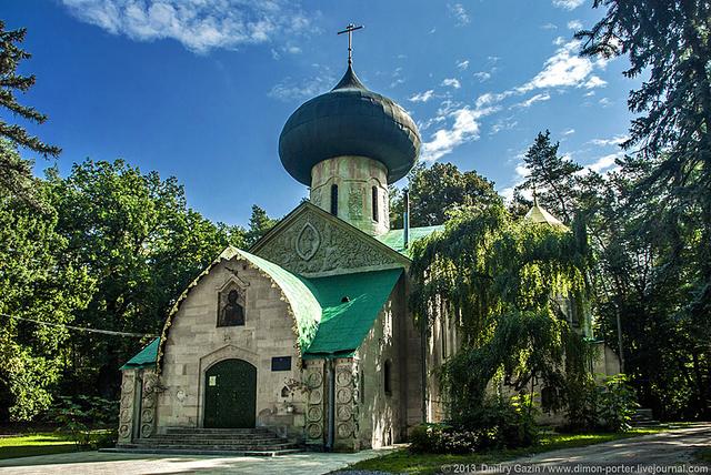Удивительные усадьбы Украины: величие былой роскоши (фото)