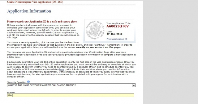 Как запонить анкету в США: образец