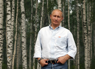 Владимир Путин страшно болен?!
