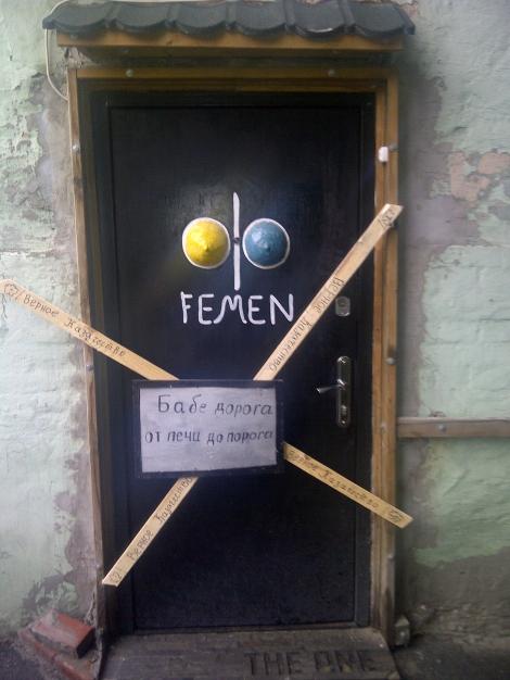 Казаки с нагайками заколотили офис FEMEN