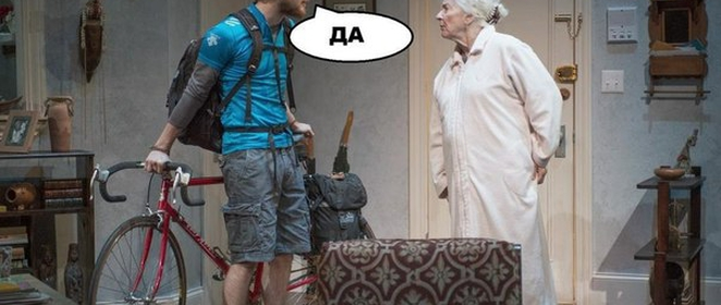 Комикс про бабушек и скуку