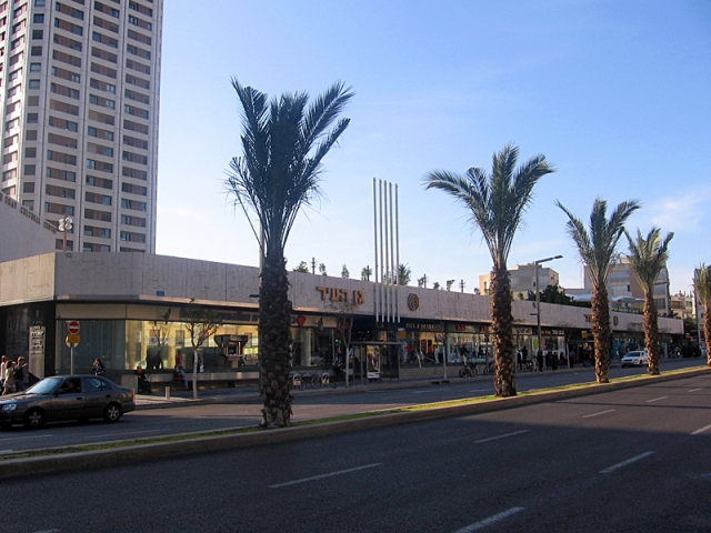 Торговый центр Ган Хаир Gan Ha