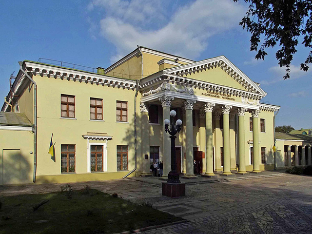 5 удивительных дворцов центральной и северной Украины (фото)