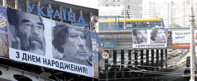 День рождения Януковича
