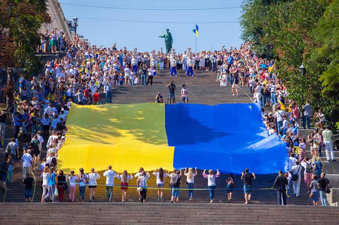 День Державного прапора України 2016: дата, історія і значення свята