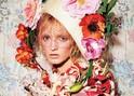 Дарья Строкоус для Harper's Bazaar Japan