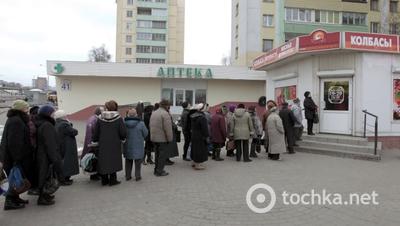 Курс евро в беларуси