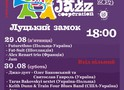Art Jazz Cooperation 2014