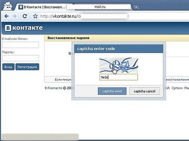 Как взломать страницу вконтакте, бесплатно и быстро! Как сделать меню для