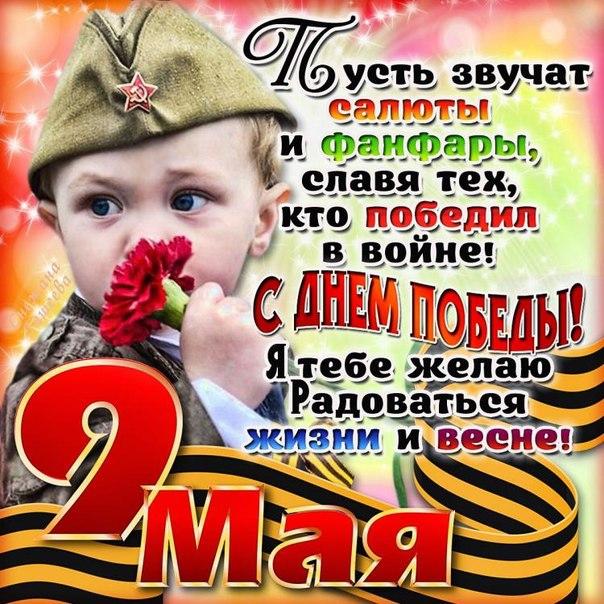К 9 мая в российском Брянске повесили плакат с американским истребителем - Цензор.НЕТ 9877