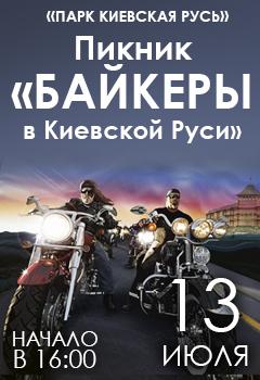 http://s0.tchkcdn.com/g2-mtJJGMpTphnaJt3DMgAbDA/afisha/240x350/f/0/1-2-2-2-36222/b8879b77601903bfb32c8bfab41676f1_240kh350.jpg